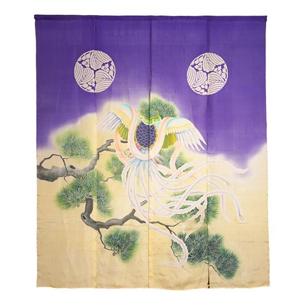 title:Houou no kakuremino Takara dukushibun
