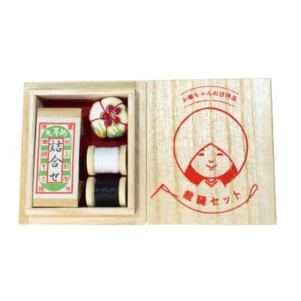 人気のお嫁ちゃんの日用品シリーズ。花嫁のれん館オリジナルの裁縫セットには金沢の目細針が入っています。(2,970円)