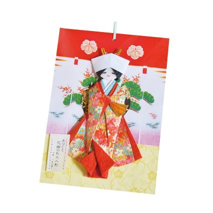 地元・一本杉の有志で、和紙を使って一つ一つ手づくりしている花嫁のれん人形です。(1,296円)