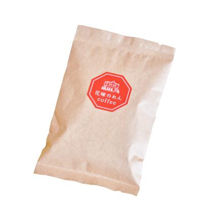 中南米産の豆をブレンドした茜屋の珈琲粉です。珈琲の香りで爽やかな朝のひと時をお楽しみ下さい。(572円)